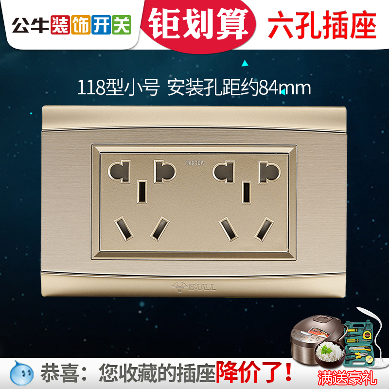 Bull switch socket panel 118 concealed wall five-hole household power supply six-hole 10-hole 10-hole socket