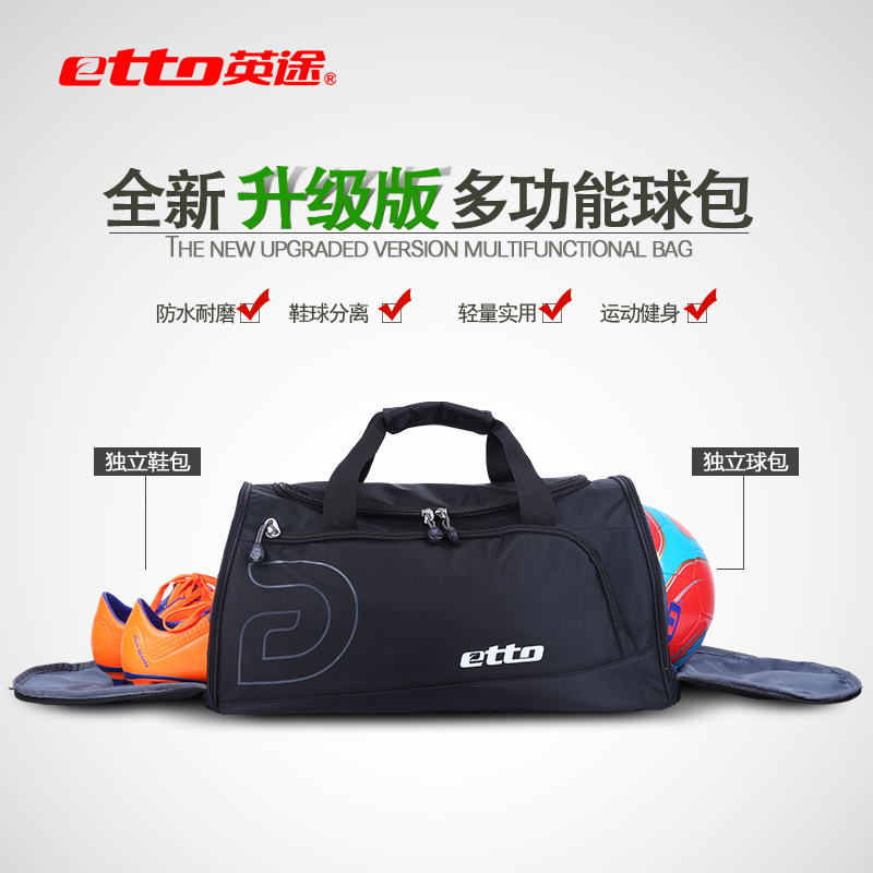 British road football sports men's gym bag football training baodan diagonal basketball bag training package independent shoe warehouse