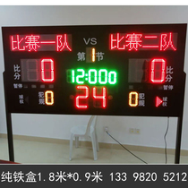 Special basketball game electronic scoreboard led timer scoreboard basketball 24 seconds countdown card
