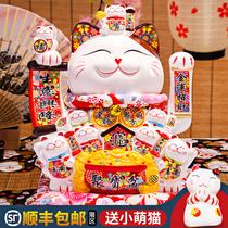 Королевский размер счастливая кошка украшения Автоматическое рукопожатие Открытие магазина Подарочная касса стойка регистрации Домашняя гостиная Счастливая кошка