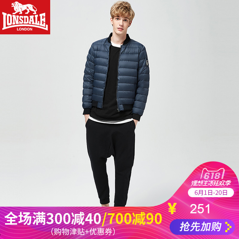Dragon and Lion Dell 2009 Fall and Winter Down Garment Men's Short-style Lightweight Collar Down Garment Baseball Coat