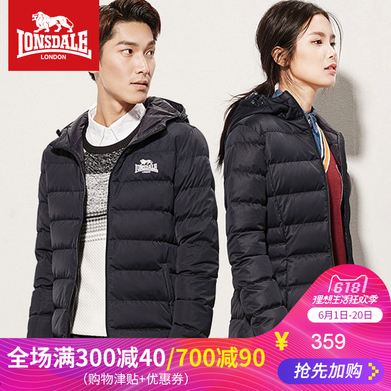Dragon and Lion Dell's Autumn and Winter Men's and Women's Thickened Down Dresses
