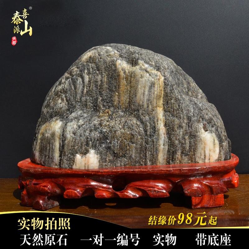 Qiyuan pierre pierre naturelle maison de ville feng shui pierre par le bureau de pierre de montagne faux morceau de montagne Taishan Paixi