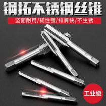 Hand tap wire tapping combination set manual wire screw bit opener Buckle manual tool wire tapping wrench