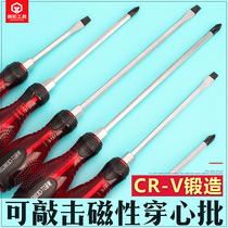 Steel extension can impact screwdriver rose knife through the heart batch can knock the screwdriver cross one word impact taper starter