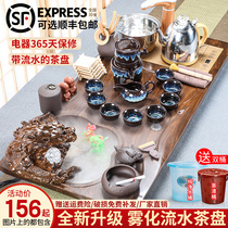 Yunsen tea set group home set of kung fu purple sand simple tea ceremony tea ceremony teacout fully automatic solid wood tea plate