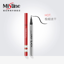 Thailand Mistine Silver Red Tube Eyeliner female waterproof and sweat resistant decolorization lasting not dizzy dye beginners authentic