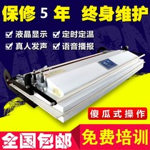 Word painting installation machine painting machine painting and paper-cutting intelligent 13 1.6 meters infinite length and width pulp painting machine