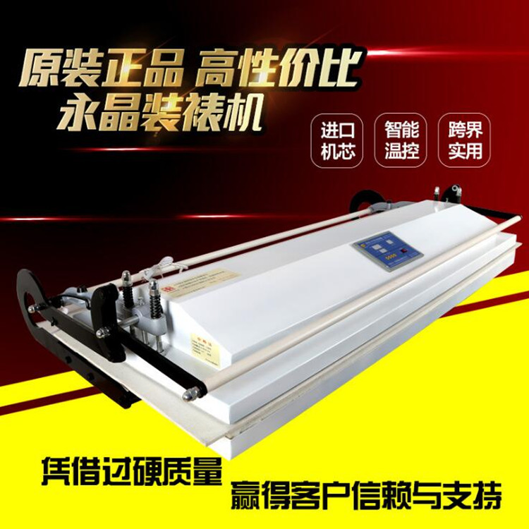 The new cross-stitch paper-cut painting and painting decoration machine painting machine infinite length and width voice intelligent add bearings