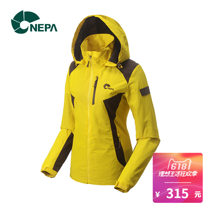 [The goods stop production and no stock]Resistance NEPA female models autumn and winter outdoor sports windproof jacket breathable Slim jacket Jacket 7B60601