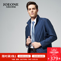 (with thin cotton) Motom winter jacket collar young mens business casual jacket men