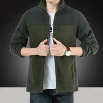 Fleece coat men's spring and autumn solid collar cardigan sweater loose large top stormcoat inner shell fleece coat
