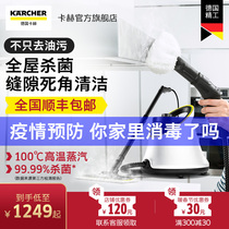 Kakh home high temperature and high pressure steam cleaning machine mop disinfection appliances multi-function cleaning machine SC2D