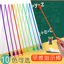 Dog dogray teacher dedicated cute creative teaching whip home blackboard with resin stick teaching stick teaching stick class baton teaching stick tutor stick refers to reading stick children finger reading stick drawing stick instruction stick