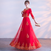 Bride toast 2017 new autumn winter wedding engagement back embroidery slim red evening dress long Female