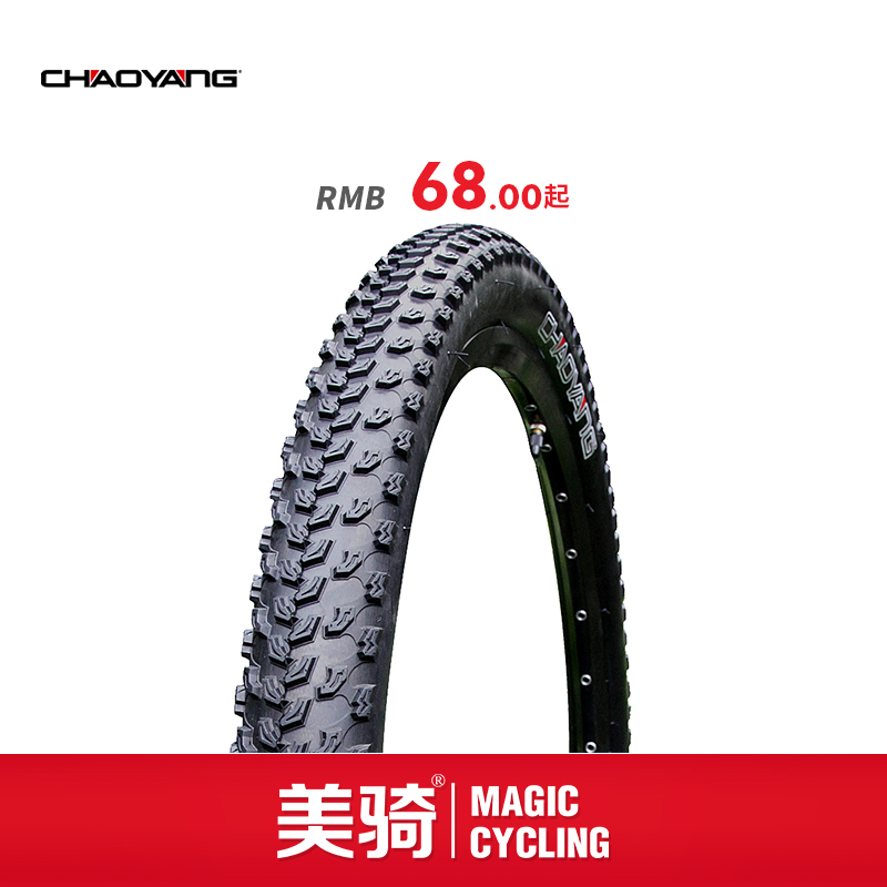 Category Bicycle Outer Tire Productname Chaoyang Bicycle Tire H5166