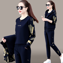 Sports set women spring and autumn 2021 New Fashion large size loose running casual wear vest vest three sets tide