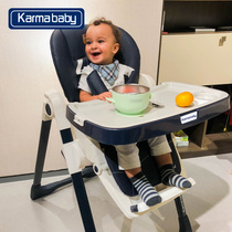 karmababy baby dining chair folding portable baby chair children home dining multifunctional chair