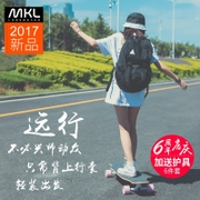 Long board four wheel skateboard adult beginners junior road skate double Alice students dance professional scooter plate