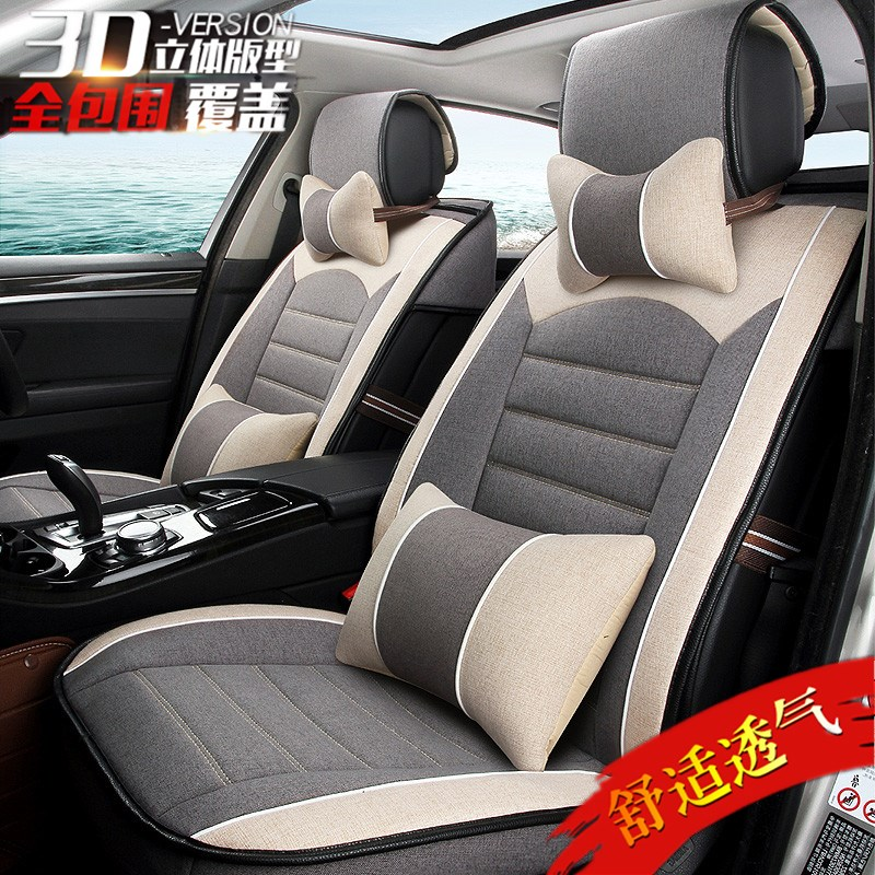 Four Seasons General Motors Beijing Hyundai New Road Shengyao Langchao Fistarina All-Inclusive Summer Seat Cover