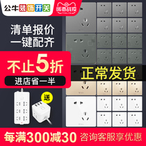 Bull switch socket household concealed air conditioning 16a three-hole five-hole socket panel porous wall switch panel