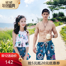 Couple swimsuit 2018 New swimsuit couple set seaside resort beach swimming dress bubble hot spring beach swimming pants