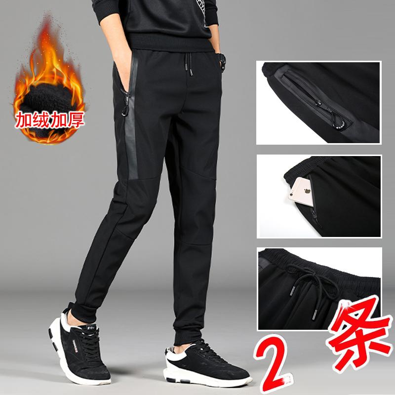 Pants mens autumn and winter Korean version trend sweatpants leggings 2020 new loose plush plus thick casual trousers