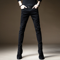 Black jeans mens tide brand slim casual trousers mens trend a hundred wash youth fashion handsome smoke pipe pants