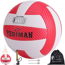 Yudiman Volleyball 5th Test Childrens College students competition training special non-hurt hand inflatable soft ball authentic