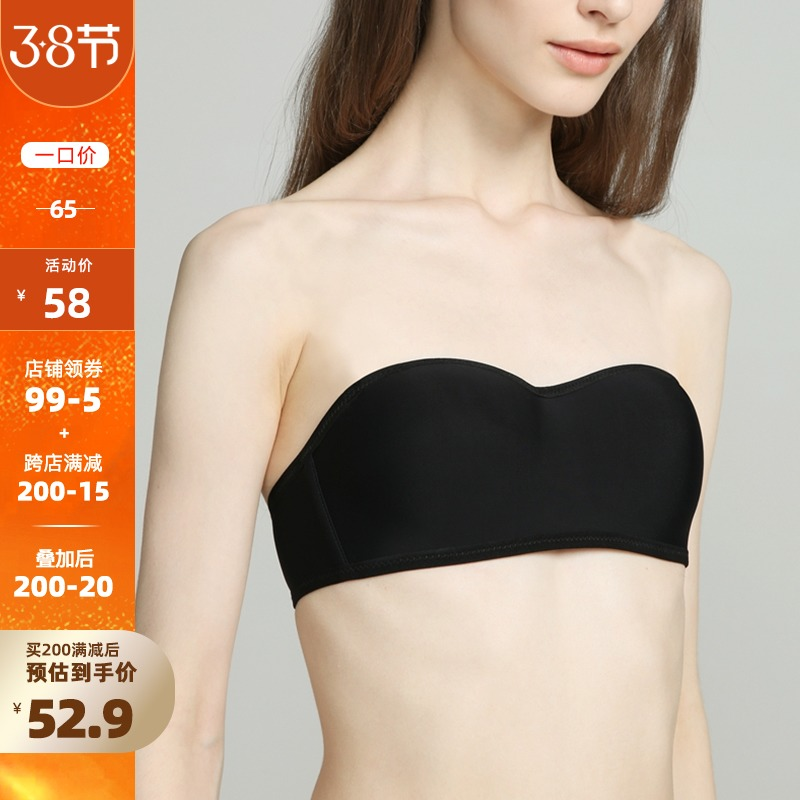 Mito invisible bra strapless underwear female no steel ring summer thin model gathered non-slip size wipe chest glossy face without marks