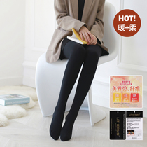 Wang Blast! Japans Mayabi 900D hair heat plus plus thick autumn and winter show thin nine points bottomed pantyhose girl