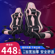 E-sports chair Game chair Home student chair Internet cafe Professional sports chair Comfortable reclining anchor chair Computer chair