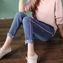 Denim trousers women new 2017 Korean BF Spring Autumn tides leisure loose nine thin high waist harem pants