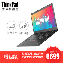 ThinkPad X390 20Q00039CD Intel Core i5 13.3-inch thin portable solid-state business office portable new laptop Lenovo
