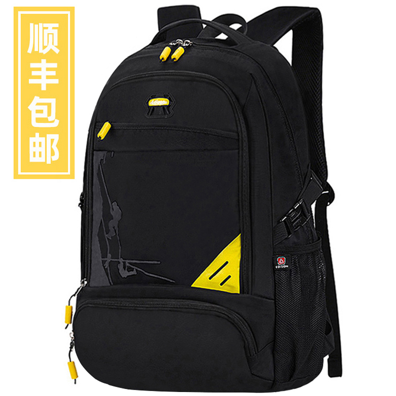 Edison middle school student schoolbag male super large capacity backpack junior high school student high school student leisure trend waterproof backpack