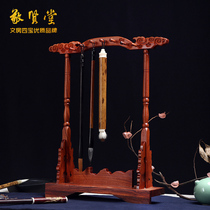 Jing Xiandong high-grade mahogany pen hanging brush pen holder Stationery Supplies