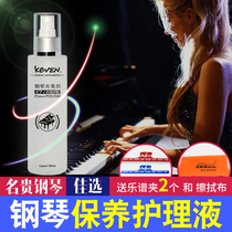 Piano Care Liquid cleaner maintenance Agent Wax water Polishing brightener wipe the piano oil wipe key cleaning agent Set