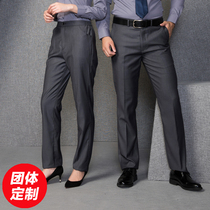 Solid color non-Iron youth gray suit pants
