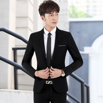 Mens Slimming Korean edition leisure business student Trend Set
