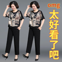 Mom summer casual suit Middle-aged womens short-sleeved T-shirt temperament Western style two-piece set large size elderly clothes