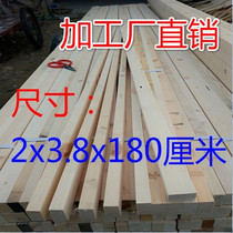 Drying planer and pine keel home furnishings tooling wall ceiling boutique wooden keel solid wood square wood strips