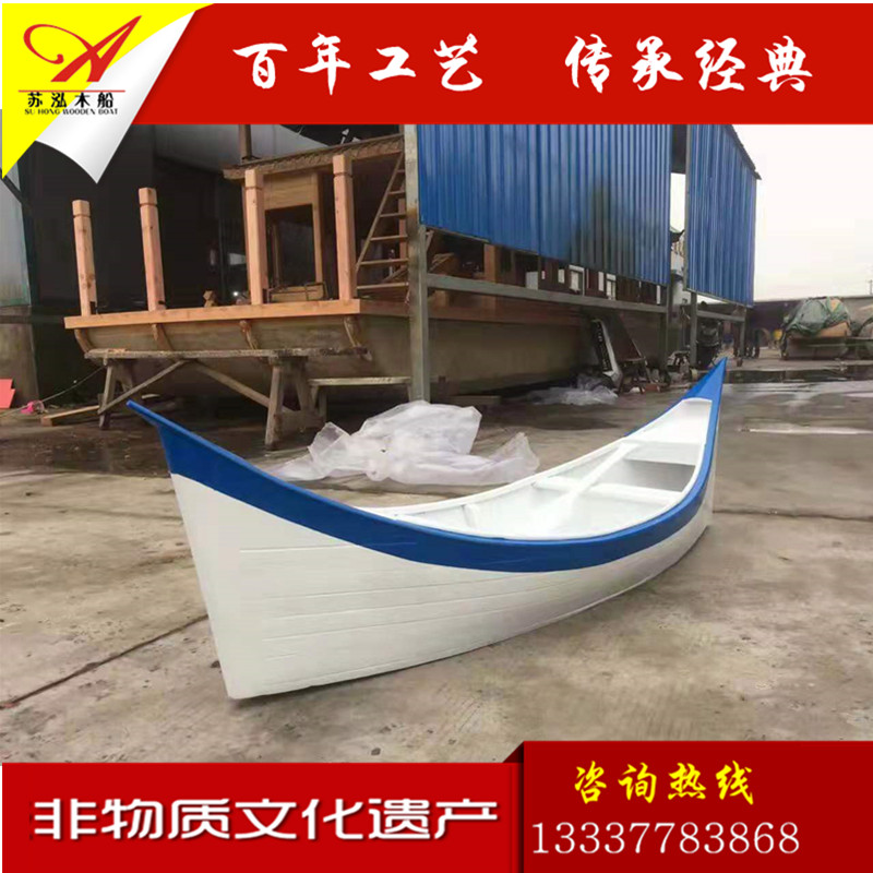 Decorative wooden boat European boat landscape flower boat solid wooden handicraft prop boat fishing boat craft decoration sightseeing boat
