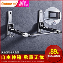 CABE stainless steel Microwave bracket bracket kitchen hanger oven shelf wall-mounted mounting rack microwave rack