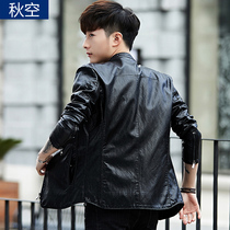 Korean slim handsome trend winter casual youth leather jacket