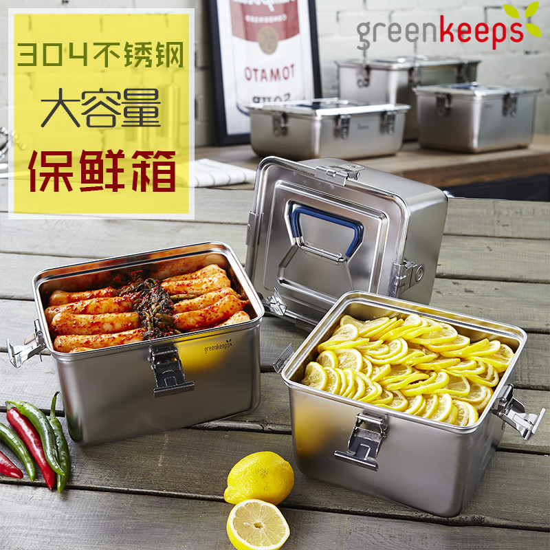 Greenkeeps Sealed Large Capacity Fruit Preservation Box 304 Stainless Steel Refrigerator Receiving Box Preservation Box