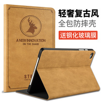 Huawei M2 Tablet cover 8 Computer m2-801w 803L leather case