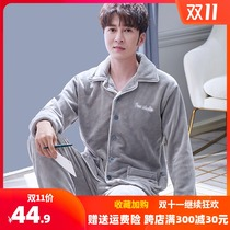 Autumn and winter coral velvet pajama mens long-sleeved winter frankincly plus thick warm suit plus velvet spring and autumn home clothes
