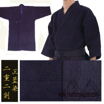 Jian DAO Garment two weight two positive blue dyed cotton advanced plant dyeing sword Road clothing Japanese Kendo road clothing