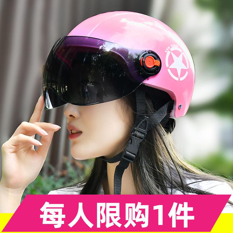 Electric car helmet male hard hat womens battery car winter warm children boy full helmet four seasons universal full helmet