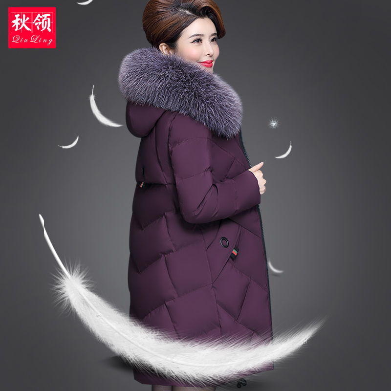 Mother down jacket winter coat in the long version of middle-aged middle-aged womens dress lady autumn and winter short version of cotton wool